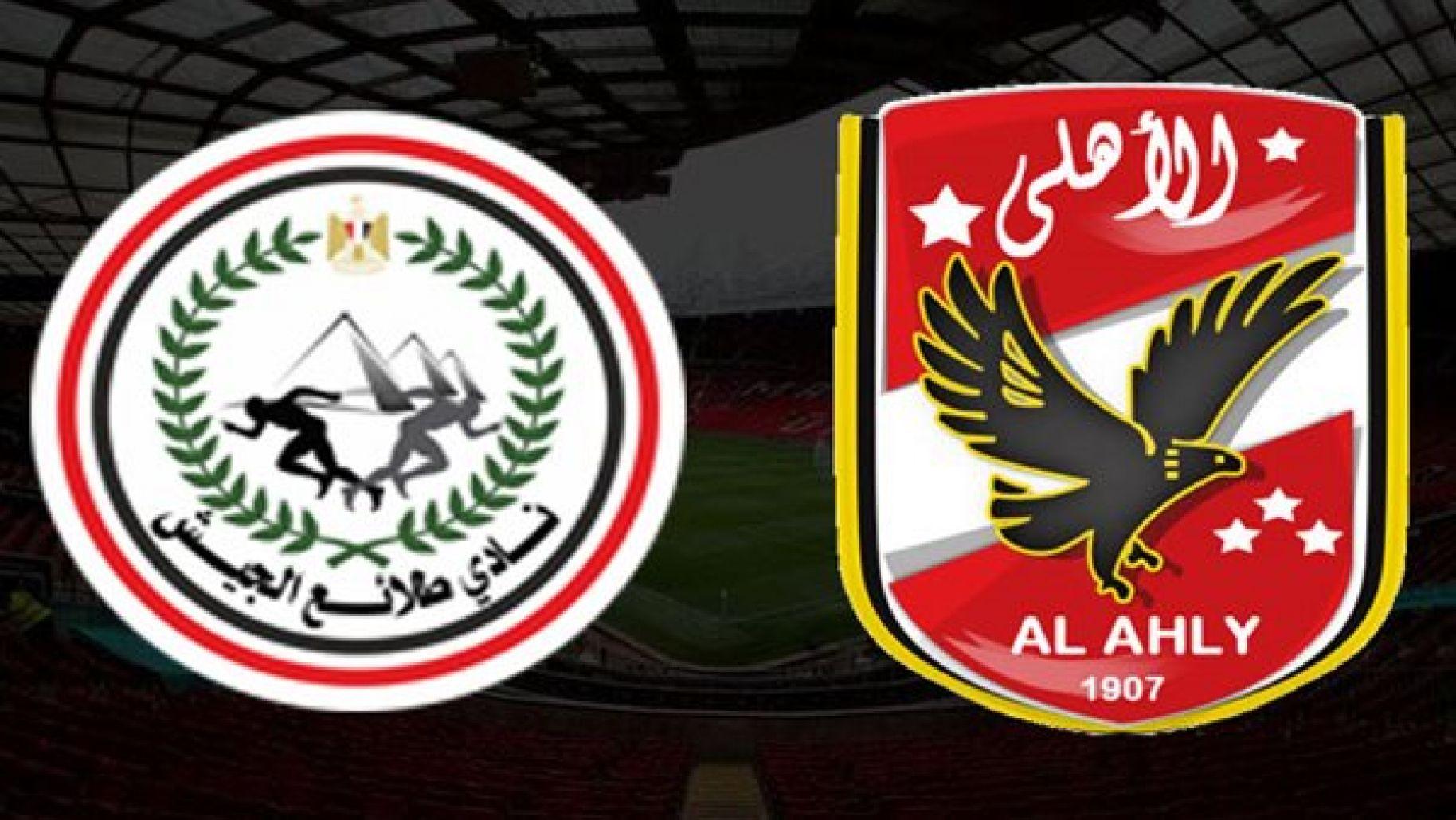 موعد وتشكيل مباراة اليوم طلائع الجيش ضد المارد الأحمر لمنافسات السوبر المصري
